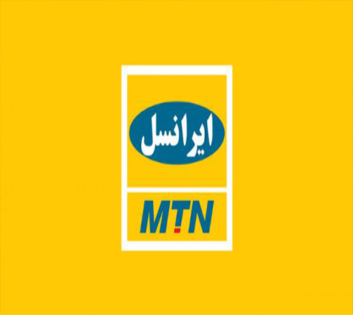 توضیح ایرانسل درباره قطع اینترنت موبایل